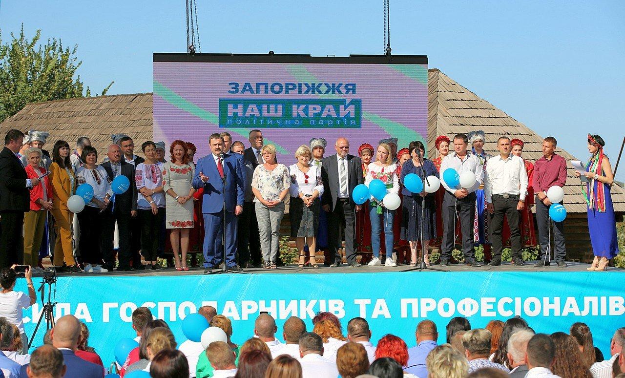 Пусть молодеет и расцветает мой родной Запорожский край: в Запорожье представили кандидатов в депутаты на местные выборы, фото-1