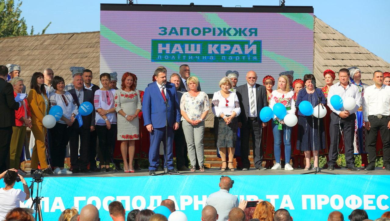 Пусть молодеет и расцветает мой родной Запорожский край: в Запорожье представили кандидатов в депутаты на местные выборы, фото-2
