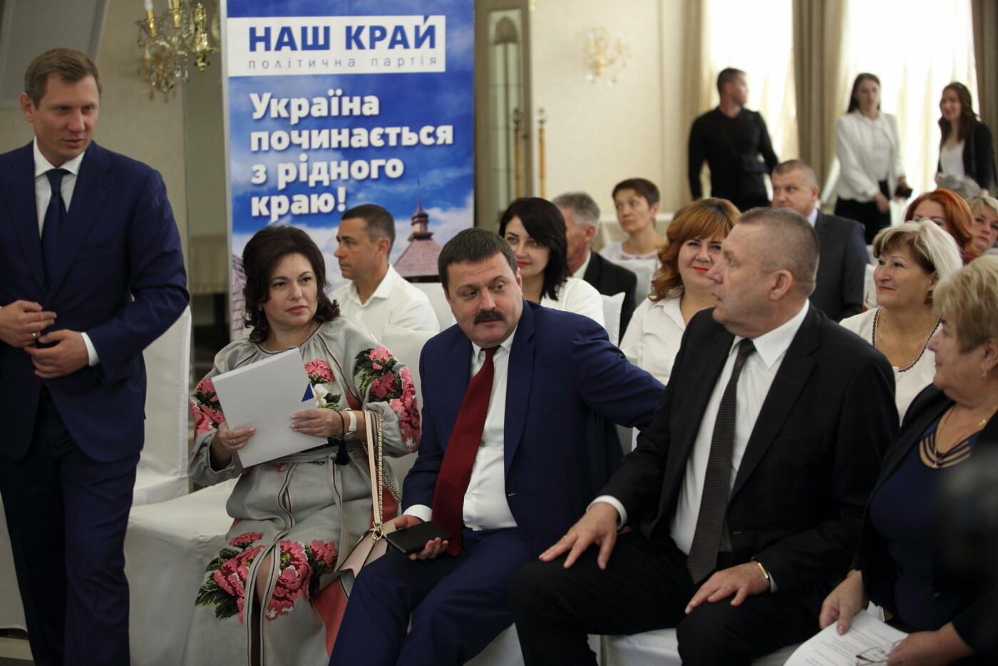 Пусть молодеет и расцветает мой родной Запорожский край: в Запорожье представили кандидатов в депутаты на местные выборы, фото-10