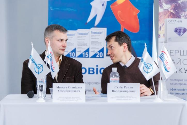 Частные клиники и медицинские центры в Запорожье, фото-114