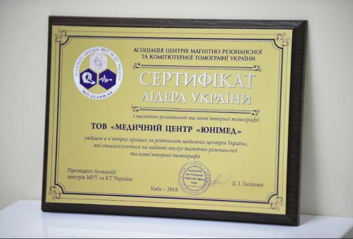 Частные клиники и медицинские центры в Запорожье, фото-120