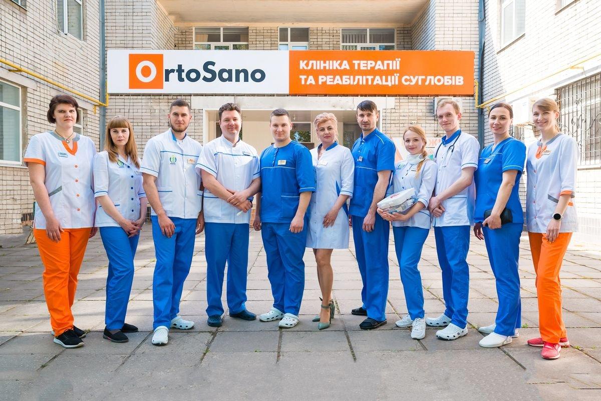 Частные клиники и медицинские центры в Запорожье, фото-173
