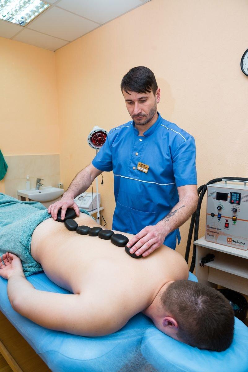 Частные клиники и медицинские центры в Запорожье, фото-180