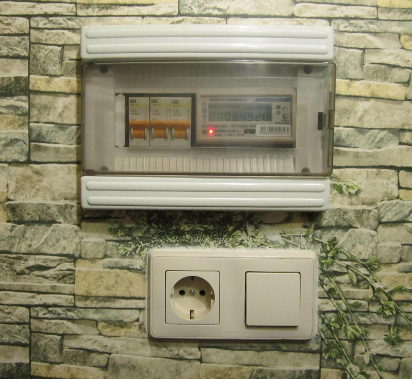 Как вызвать электрика в Запорожье, с гарантией качества и не переплатив, фото-2