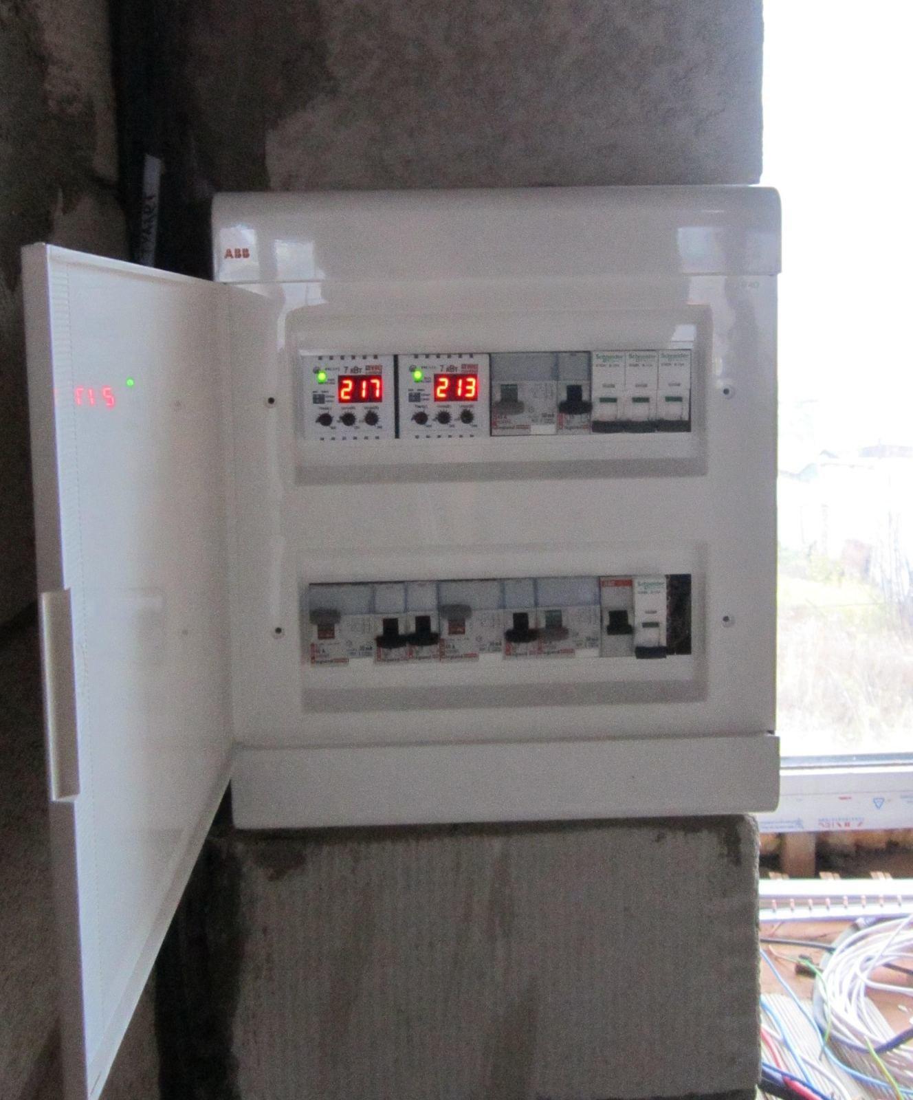 Как вызвать электрика в Запорожье, с гарантией качества и не переплатив, фото-9