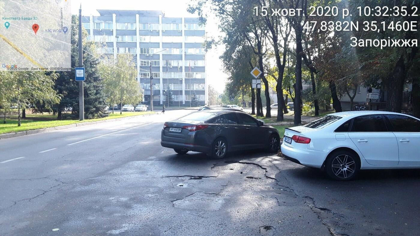 Запорожские инспекторы по парковке оштрафовали машины возле здания Нацполиции, - ФОТО, фото-3