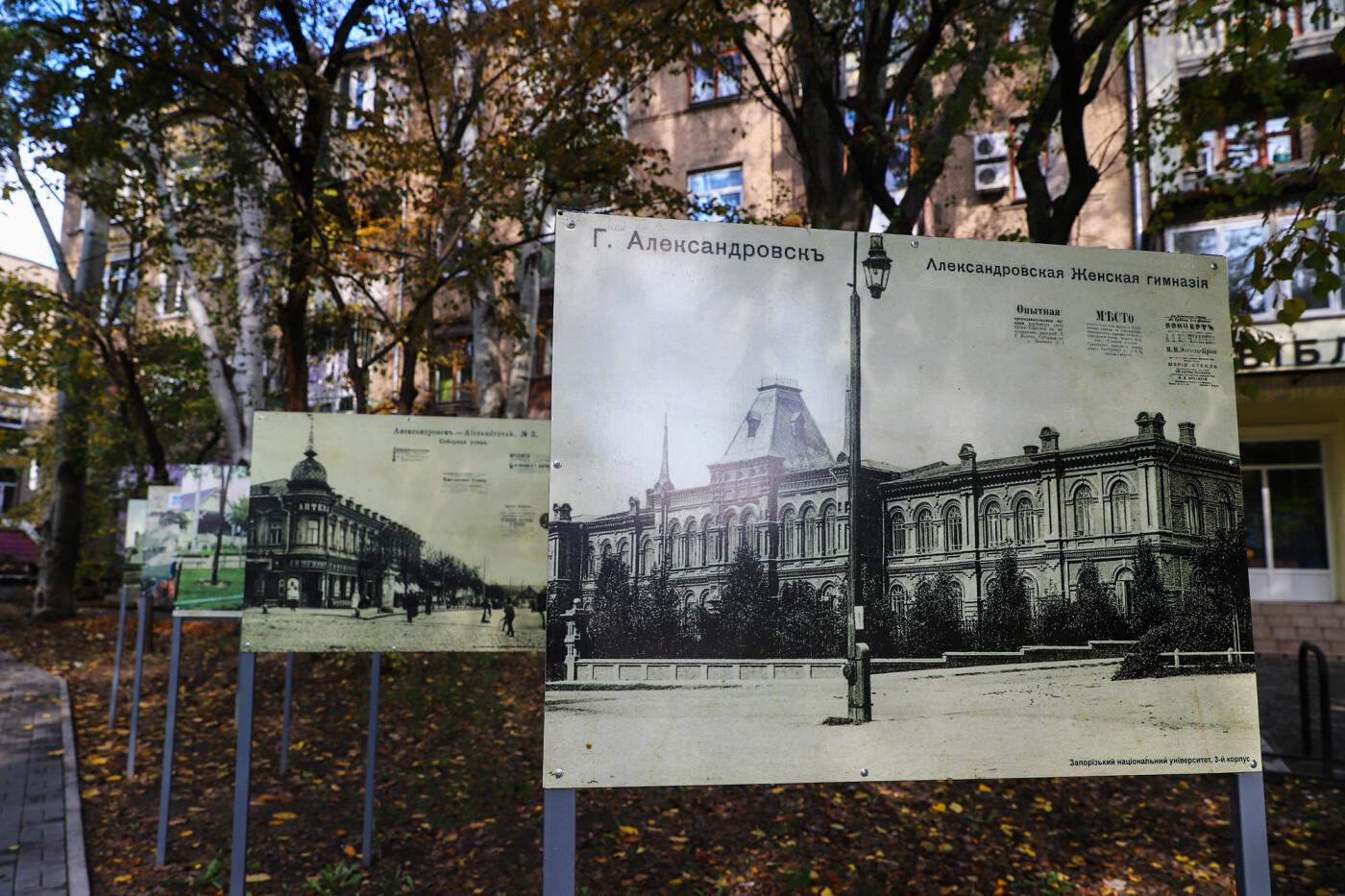 Маршруты выходного дня: не скучаем на карантине, а изучаем Запорожскую область и открываем секреты родного города, фото-45