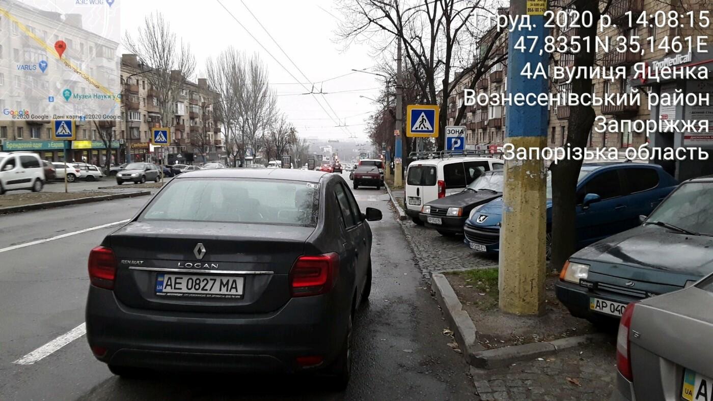 В Запорожье на проспекте появился парковочный карман: инспекторы просят не ставить машины вторым рядом, - ФОТО, фото-1