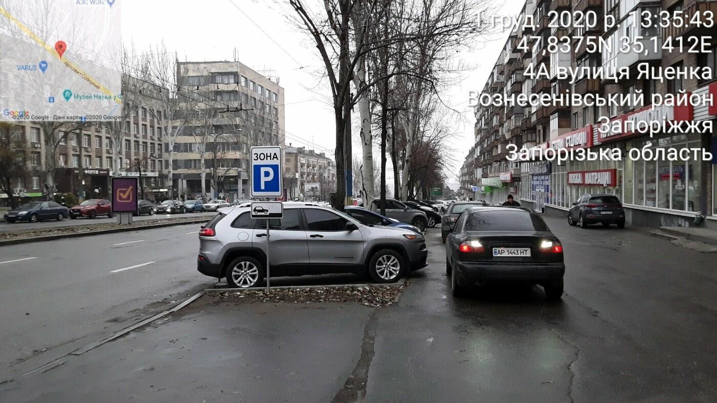 В Запорожье на проспекте появился парковочный карман: инспекторы просят не ставить машины вторым рядом, - ФОТО, фото-2