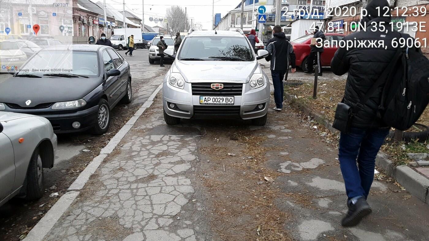 Запорожские инспекторы по парковке напомнили, где нельзя парковаться, и сколько стоит нарушение, - ФОТО, фото-3