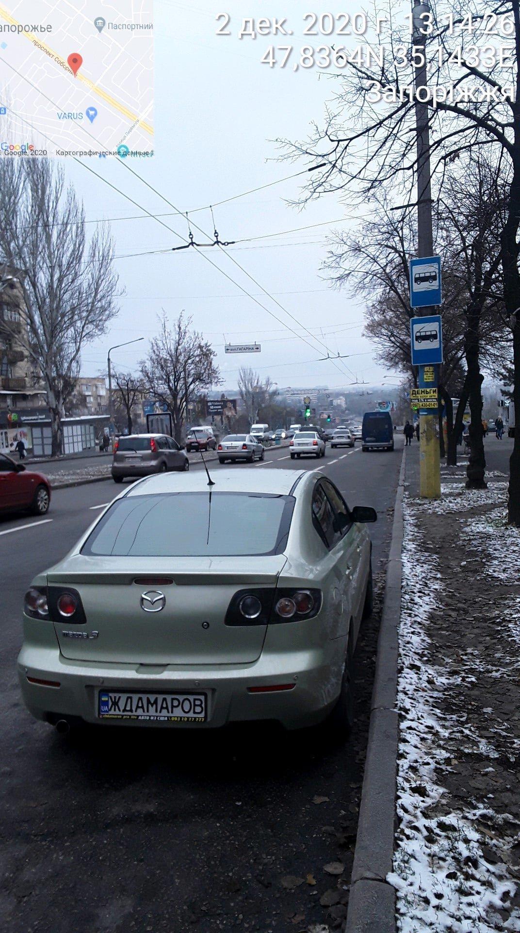 Запорожские инспекторы по парковке напомнили, где нельзя парковаться, и сколько стоит нарушение, - ФОТО, фото-1