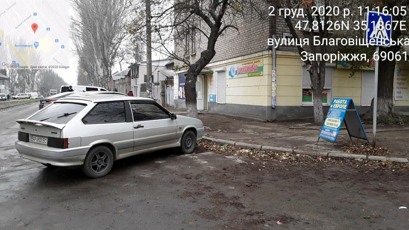 Запорожские инспекторы по парковке напомнили, где нельзя парковаться, и сколько стоит нарушение, - ФОТО, фото-4