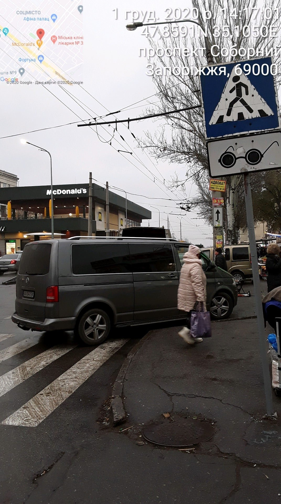 Запорожские инспекторы по парковке напомнили, где нельзя парковаться, и сколько стоит нарушение, - ФОТО, фото-5