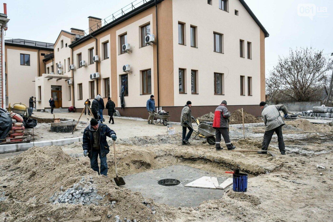 Главные новости 4 декабря в Запорожье и области в один клик, фото-1