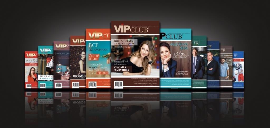 Вышел новогодний номер журнала VIP club, фото-1