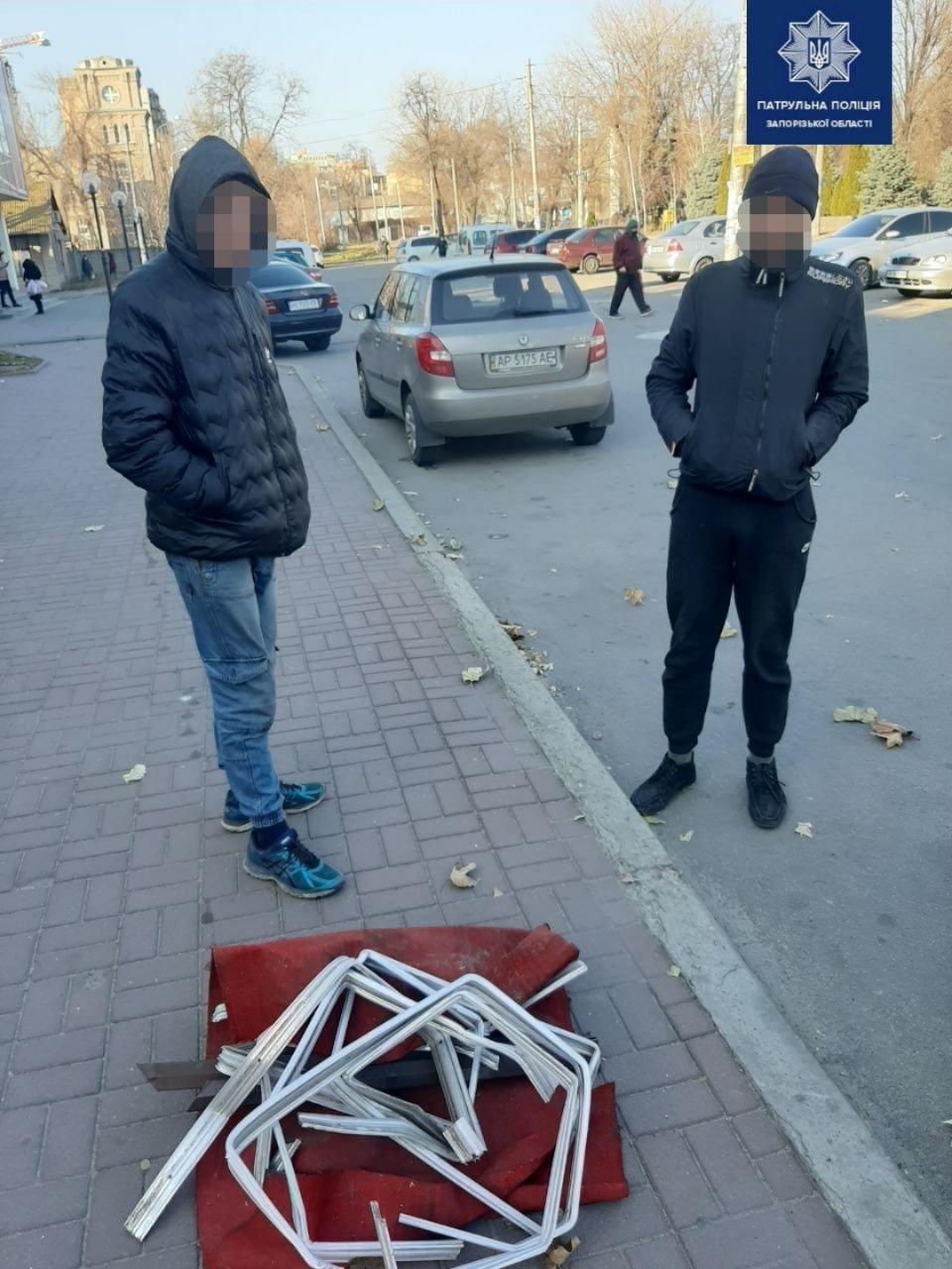 В Запорожье с купола фонтана украли металлические профили, - ФОТО, фото-1