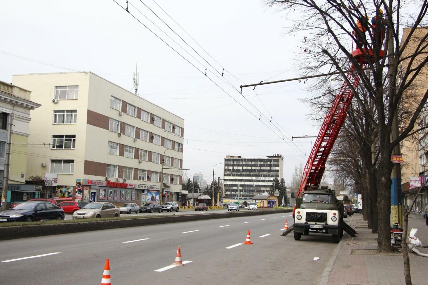 В Запорожье на главном проспекте меняют фонари на энергосберегающие, - ФОТО, фото-1