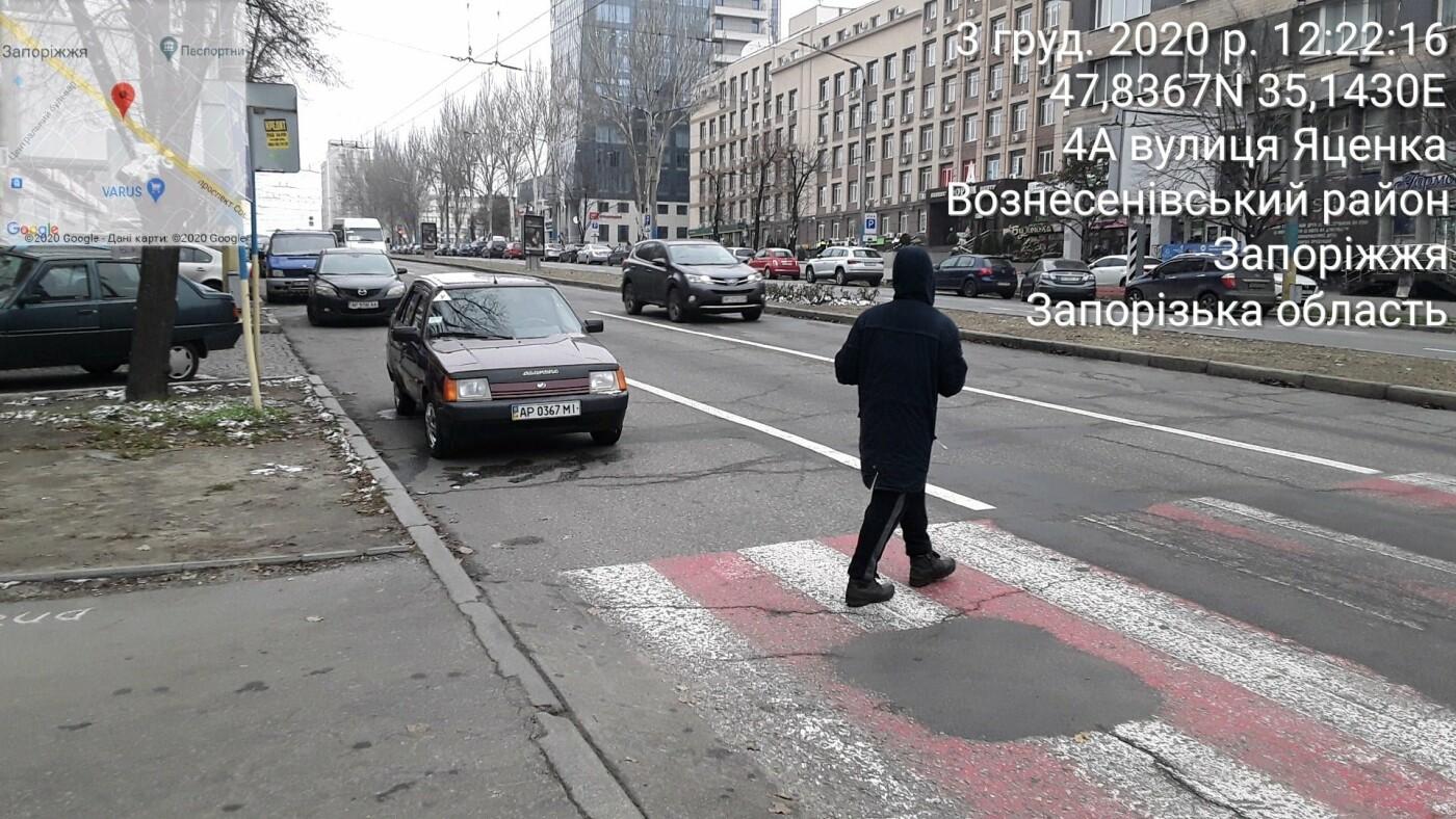 В Запорожье на участках, где горожане неправильно паркуются, часто случаются ДТП, фото-1