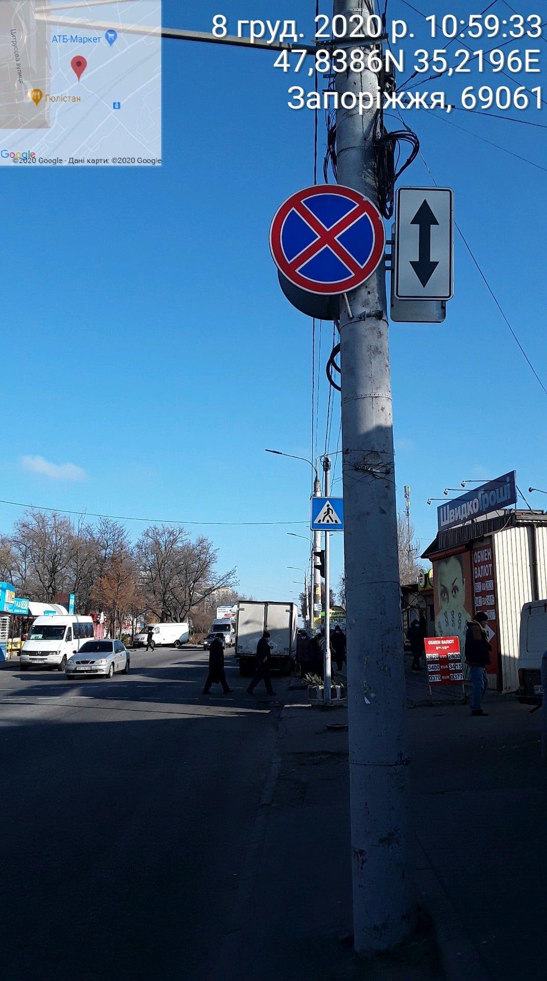 В Запорожье на участках, где горожане неправильно паркуются, часто случаются ДТП, фото-2