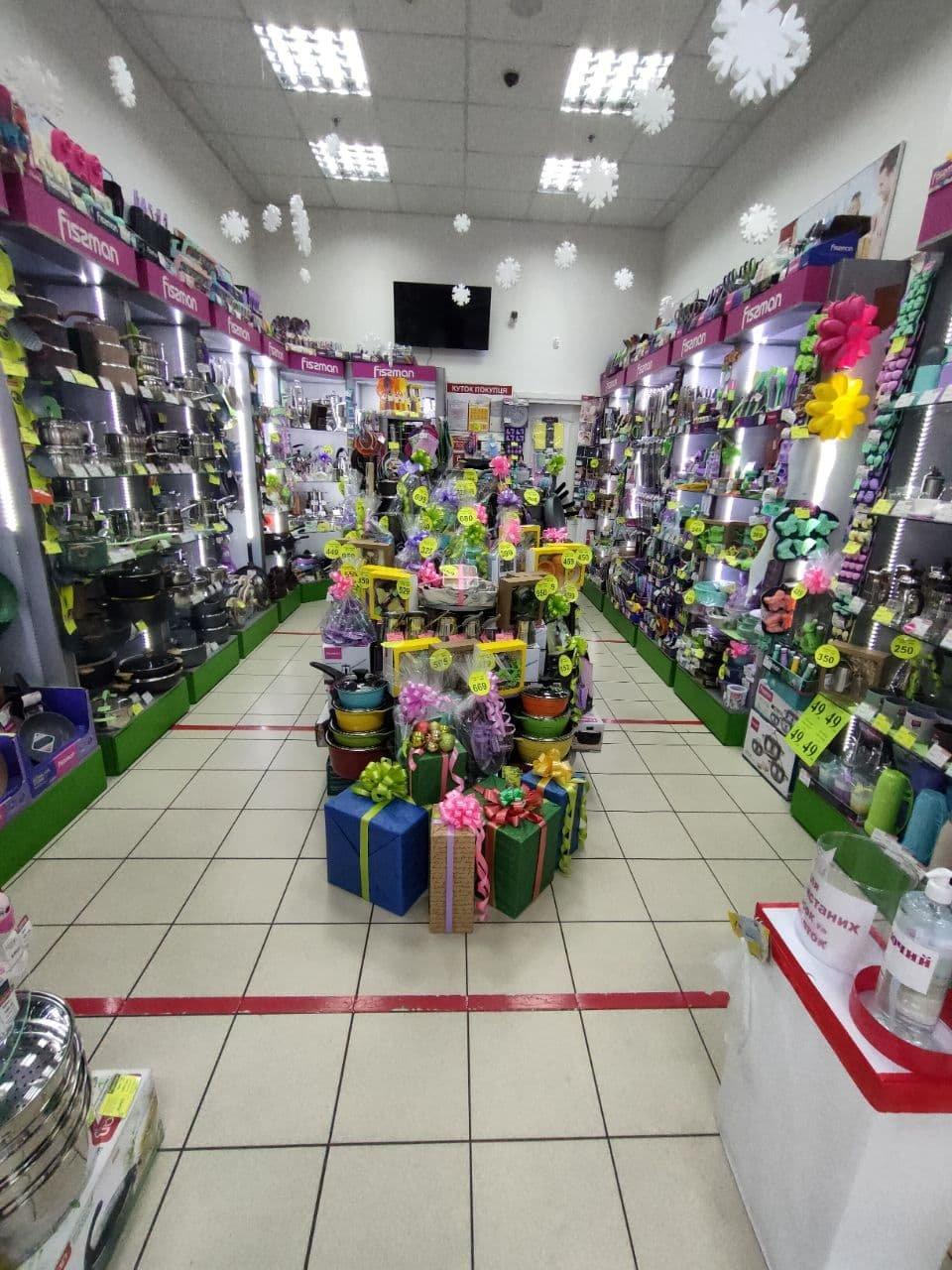 5 лайфхаков к Новому году: как подготовиться к празднику, сделав фото  в ТРК City Mall, фото-61