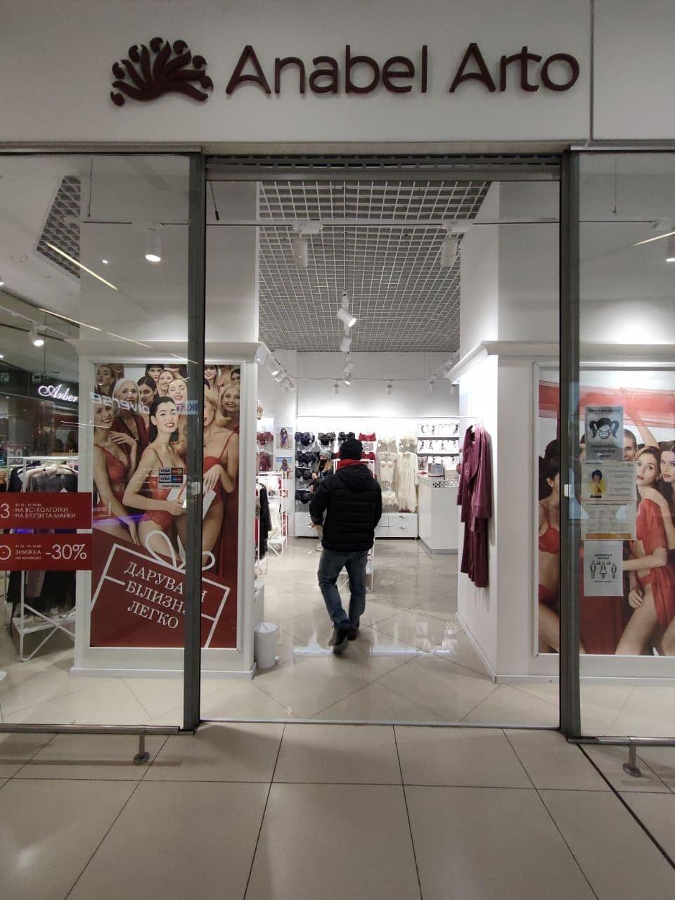 5 лайфхаков к Новому году: как подготовиться к празднику, сделав фото  в ТРК City Mall, фото-63