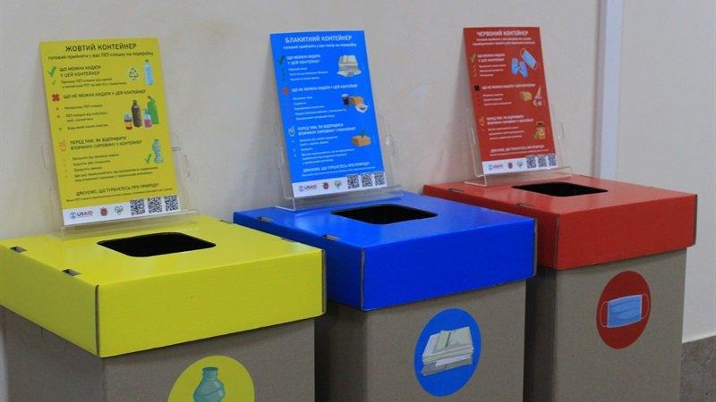 В Запорожье в Центрах предоставления админуслуг появились контейнеры для раздельного сбора мусора, - ФОТО, фото-5