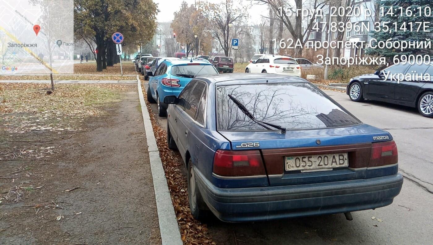 Инспекторы выписали два десятка штрафов за неправильную парковку в районе Запорожской ОГА, - ФОТО, фото-4