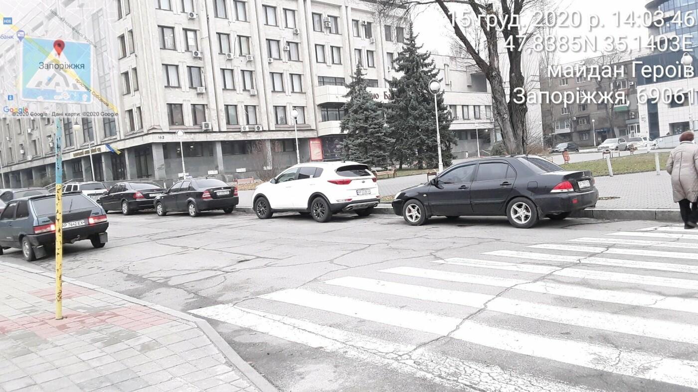 Инспекторы выписали два десятка штрафов за неправильную парковку в районе Запорожской ОГА, - ФОТО, фото-2