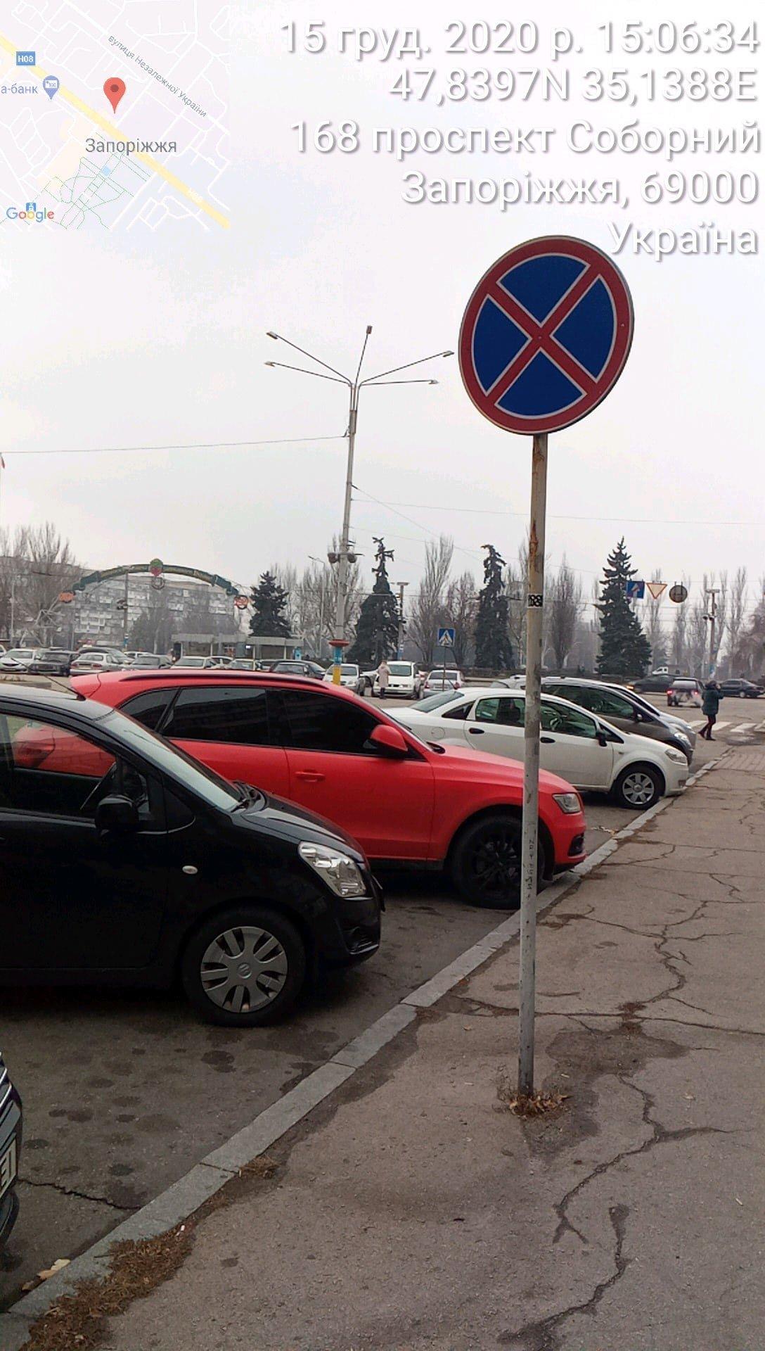 Инспекторы выписали два десятка штрафов за неправильную парковку в районе Запорожской ОГА, - ФОТО, фото-3