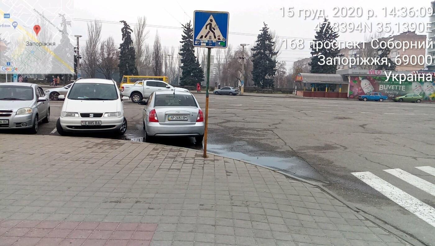 Инспекторы выписали два десятка штрафов за неправильную парковку в районе Запорожской ОГА, - ФОТО, фото-1