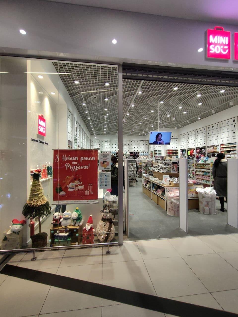 5 лайфхаков к Новому году: как подготовиться к празднику, сделав фото  в ТРК City Mall, фото-97
