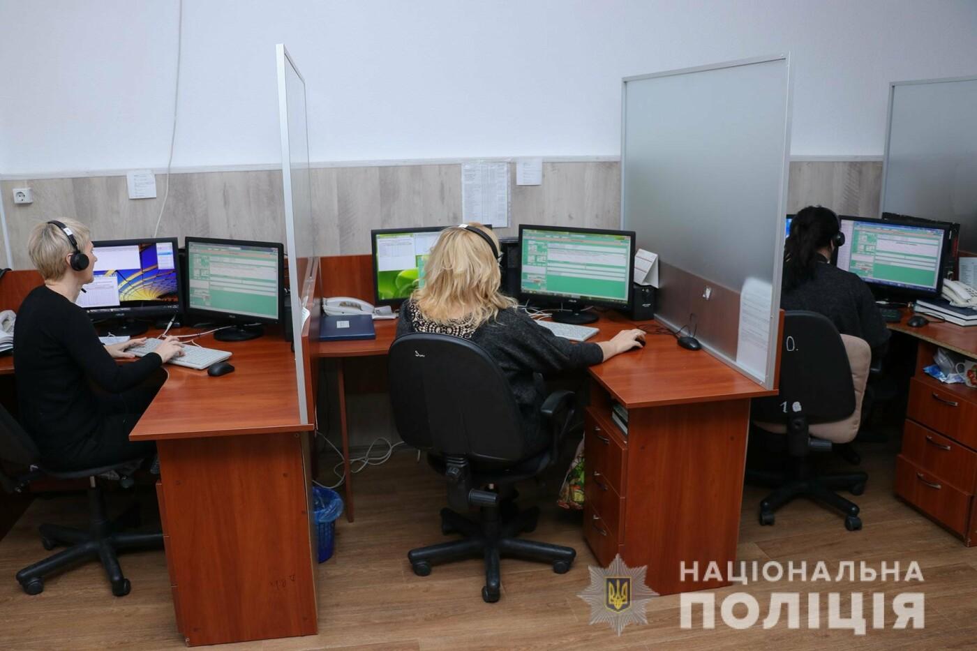 """Вызов полиции: нагрузка на одного оператора """"102"""" в Запорожской области занимает третье место по Украине, фото-1"""
