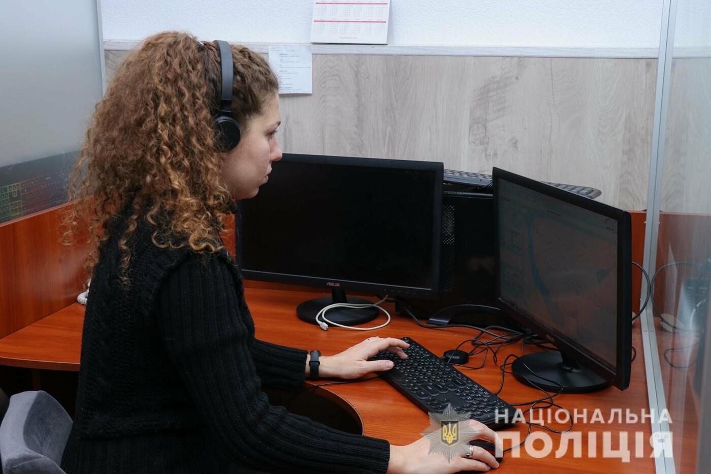 """Вызов полиции: нагрузка на одного оператора """"102"""" в Запорожской области занимает третье место по Украине, фото-2"""