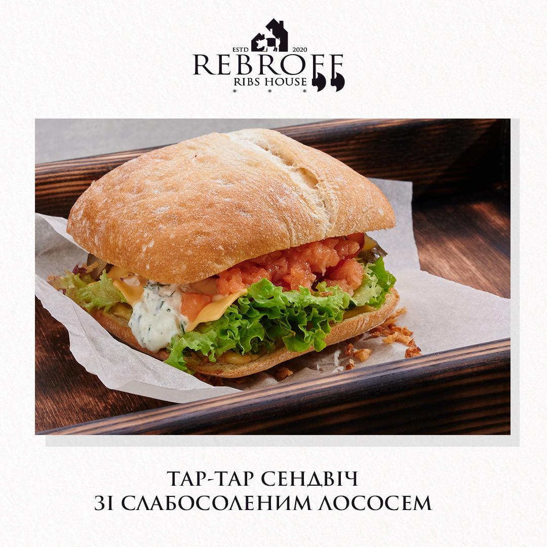 Доставка еды в Запорожье, заказ вкусной еды на дом , фото-27