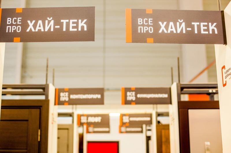 Ремонт и строительство в Запорожье - что предлагают компании, фото-30