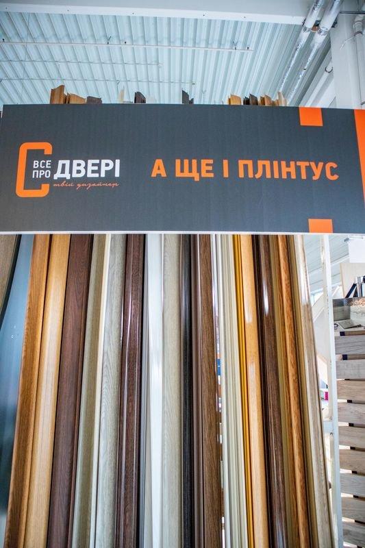 Ремонт и строительство в Запорожье - что предлагают компании, фото-34