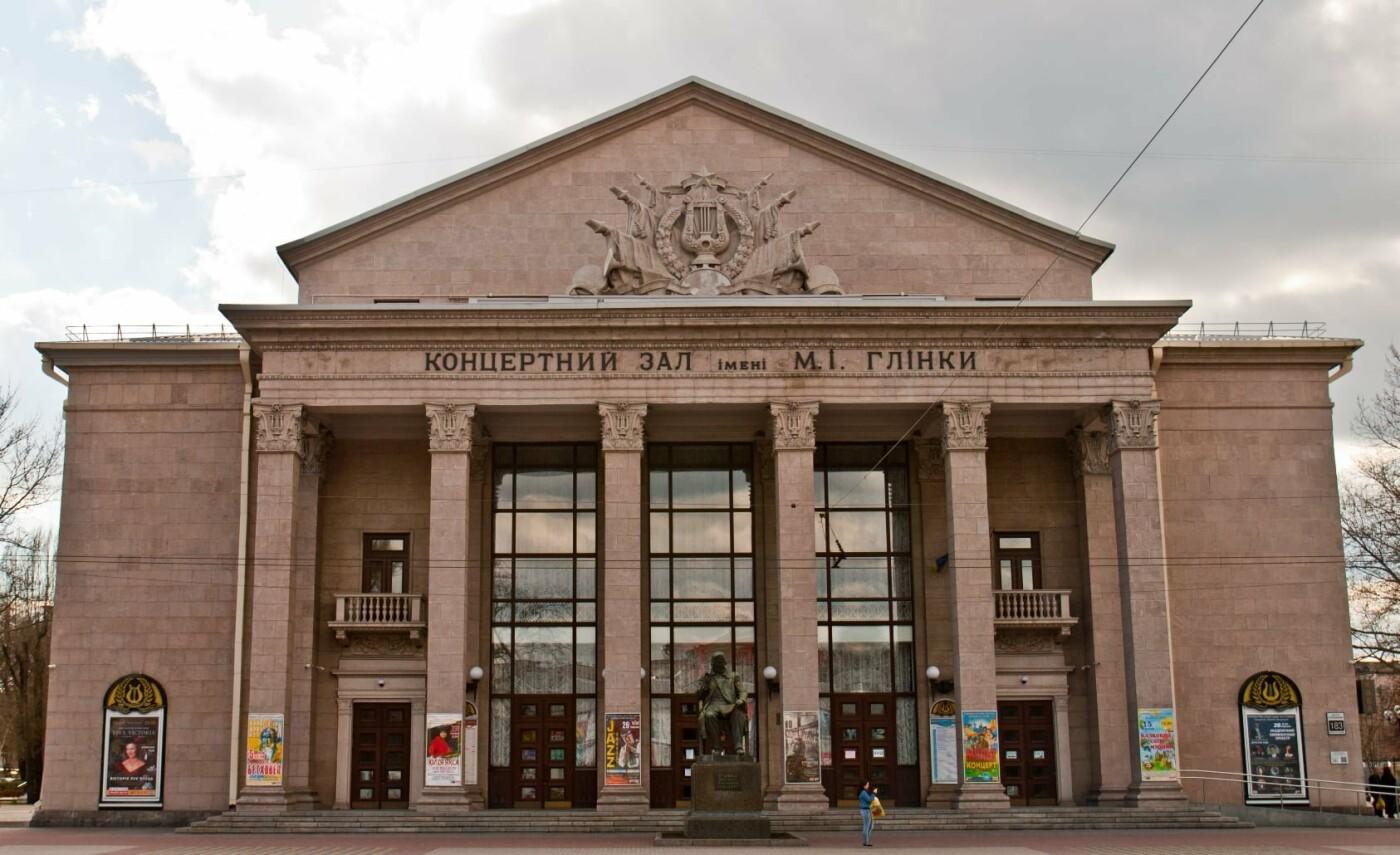 Здания с маскаронами: где в Запорожье можно увидеть интересные декоративные детали, - ФОТО , фото-9