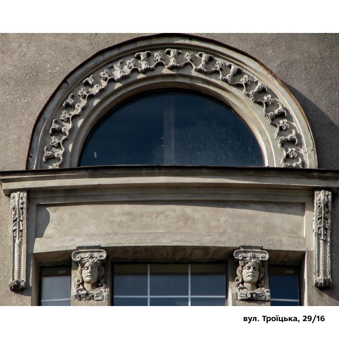 Здания с маскаронами: где в Запорожье можно увидеть интересные декоративные детали, - ФОТО , фото-7