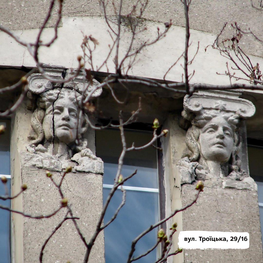 Здания с маскаронами: где в Запорожье можно увидеть интересные декоративные детали, - ФОТО , фото-8