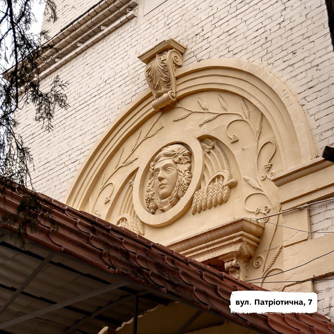 Здания с маскаронами: где в Запорожье можно увидеть интересные декоративные детали, - ФОТО , фото-16