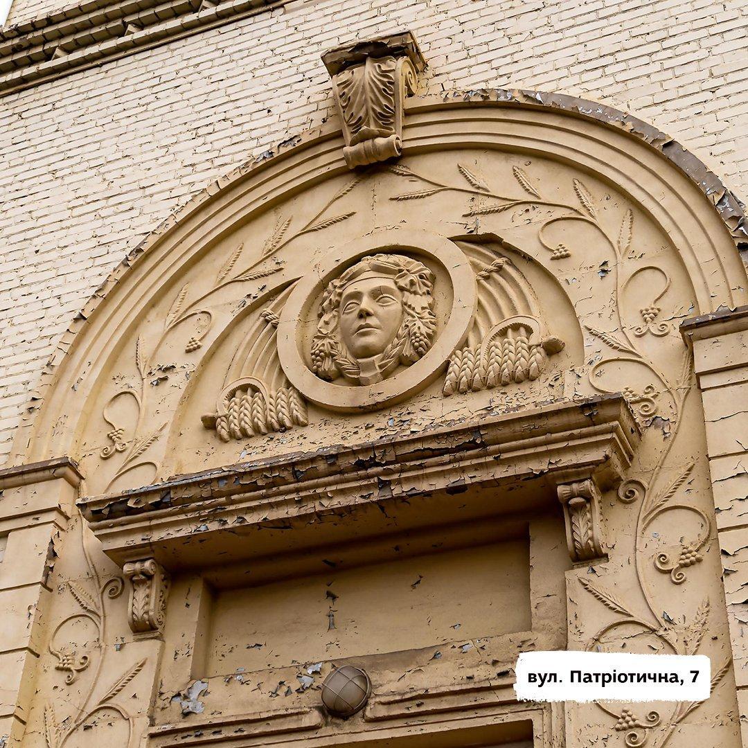 Здания с маскаронами: где в Запорожье можно увидеть интересные декоративные детали, - ФОТО , фото-15