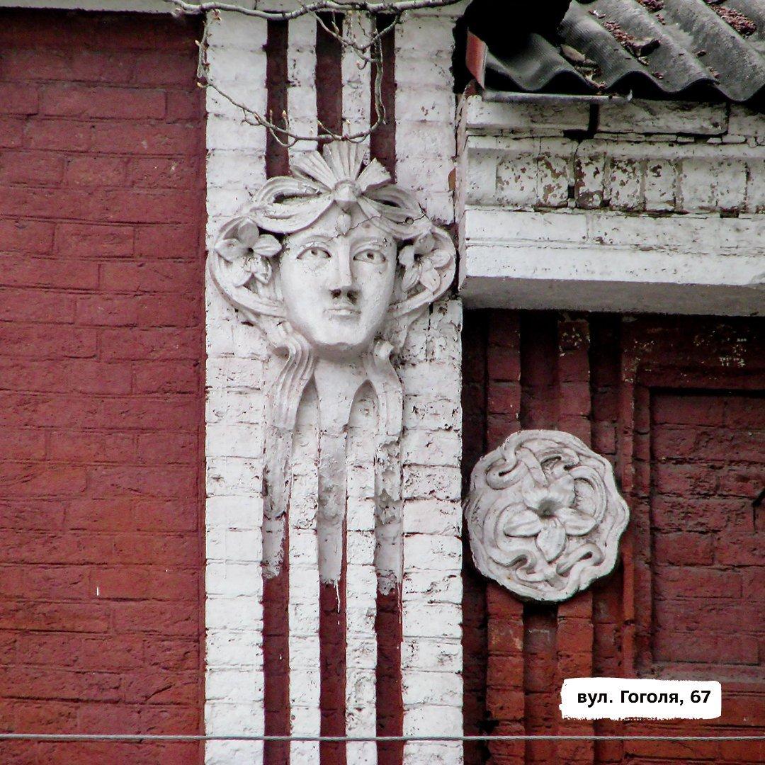 Здания с маскаронами: где в Запорожье можно увидеть интересные декоративные детали, - ФОТО , фото-4