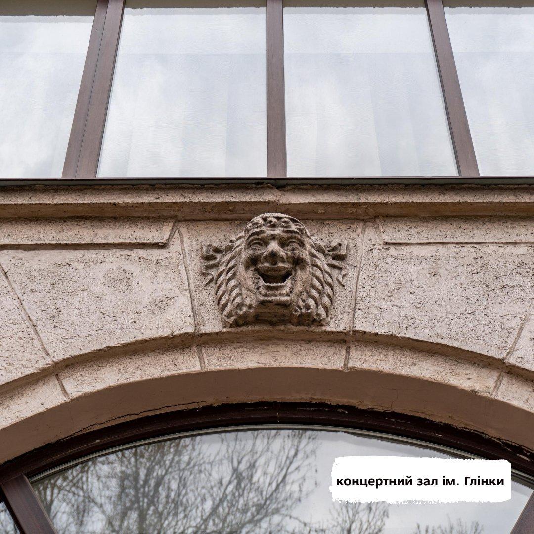 Здания с маскаронами: где в Запорожье можно увидеть интересные декоративные детали, - ФОТО , фото-10