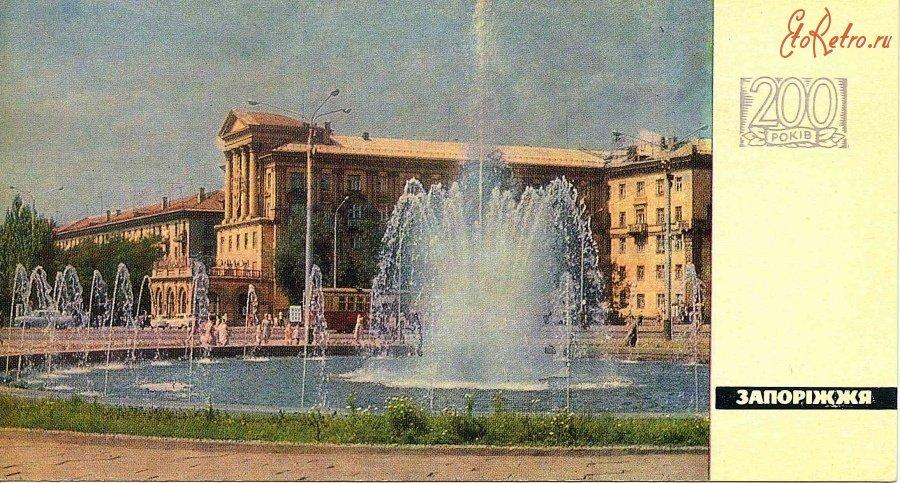 В Запорожье заработал фонтан на Маяковского - как он выглядел более 50 лет назад, - ФОТО, фото-12