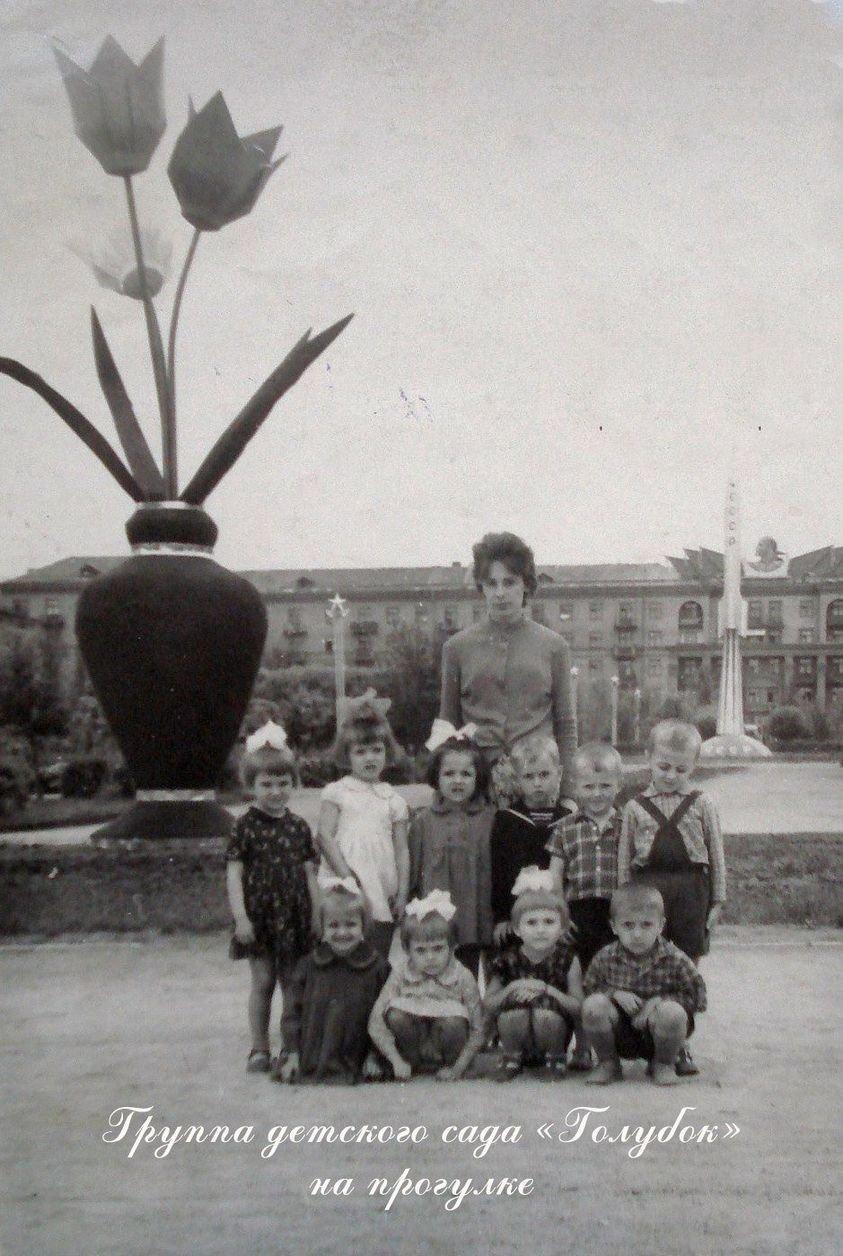 В Запорожье заработал фонтан на Маяковского - как он выглядел более 50 лет назад, - ФОТО, фото-5