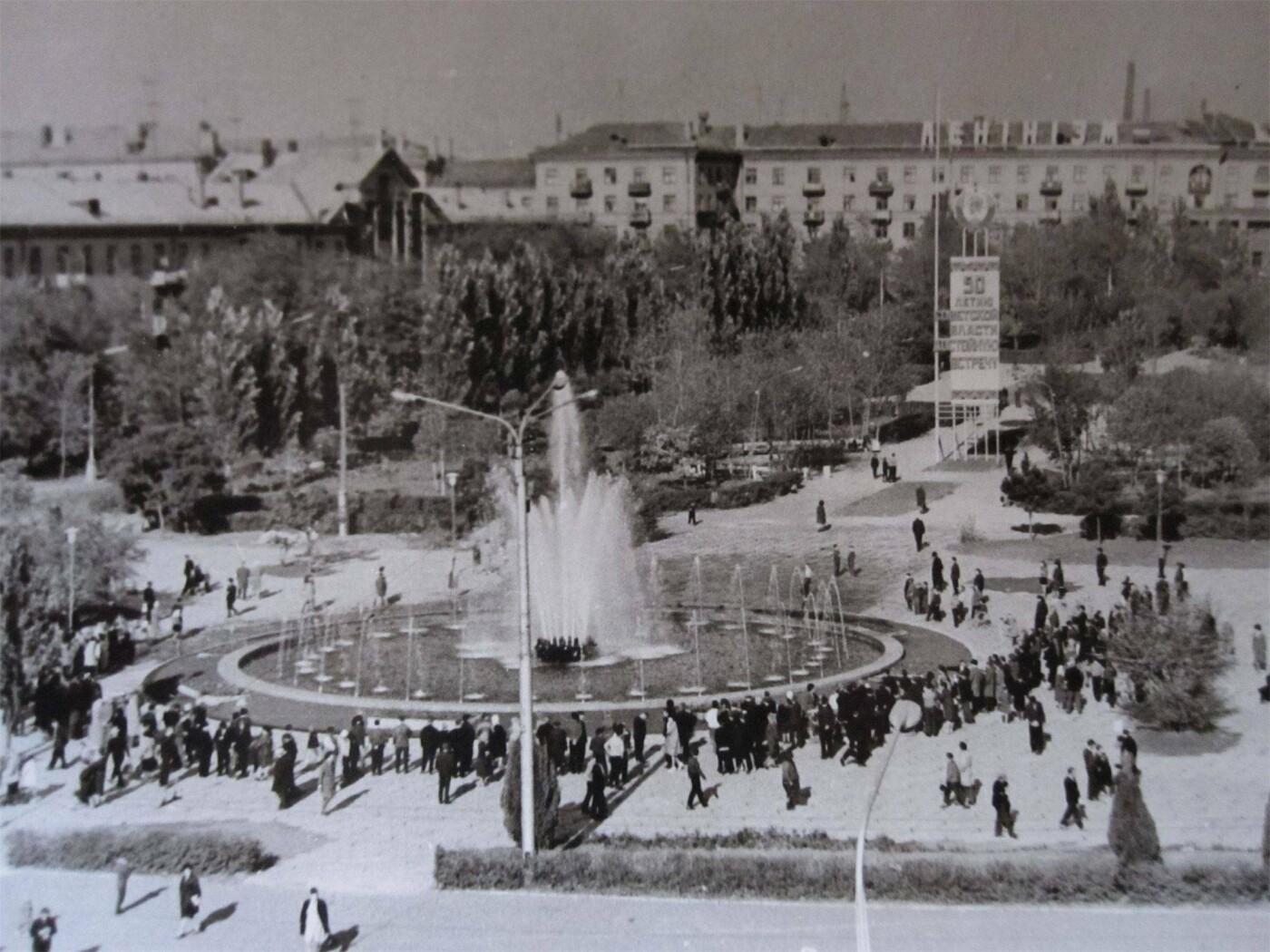 В Запорожье заработал фонтан на Маяковского - как он выглядел более 50 лет назад, - ФОТО, фото-8