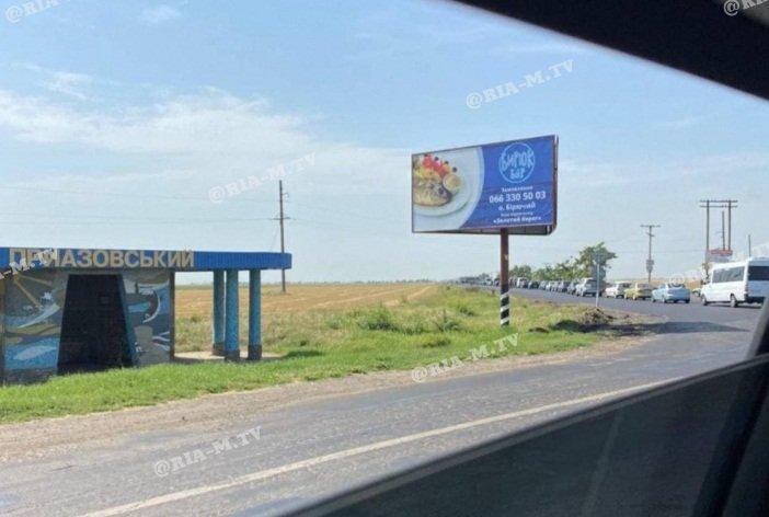 1 60d7033dd6784 - По дороге на запорожский курорт образовались большие пробки из-за наплыва отдыхающих и ремонтных работ
