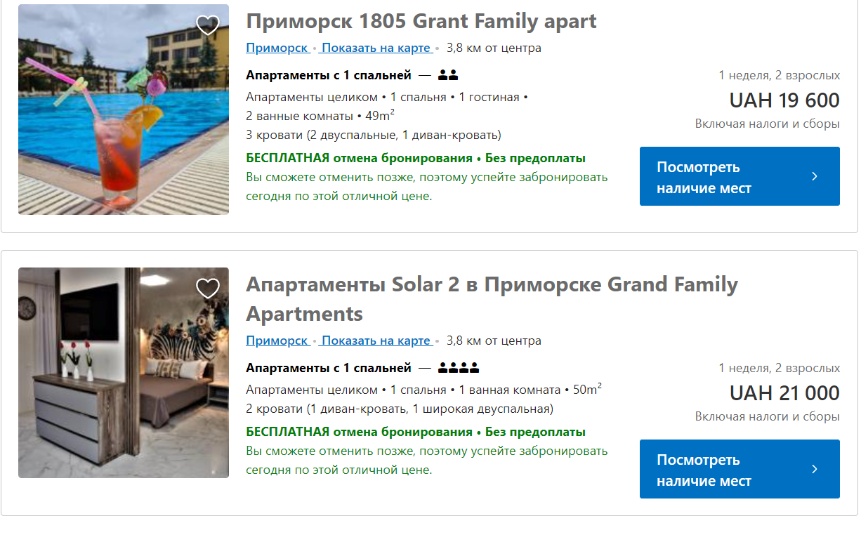 Где отдохнуть в Приморске: ТОП вариантов жилья в августе, фото-21