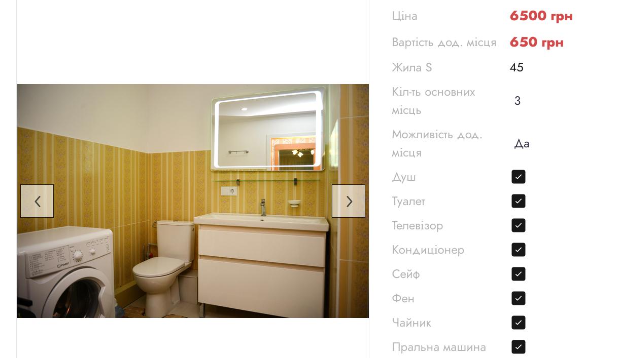 Где отдохнуть в Приморске: ТОП вариантов жилья в августе, фото-36