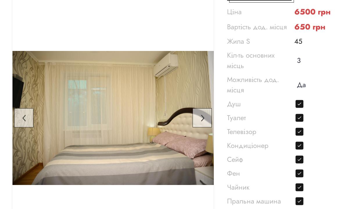 Где отдохнуть в Приморске: ТОП вариантов жилья в августе, фото-37